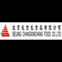北京长信长食品有限公司