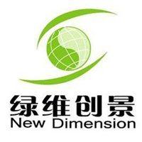 北京绿维创景规划设计院有限公司