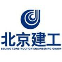北京建工国际建设工程有限责任公司