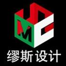 计助理招聘-上海缪斯建筑装饰设计有限上海鼎实建筑设计有限公司地址图片