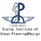 四平市城乡规划设计研究院